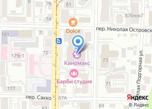 Компания «Киномакс» на карте