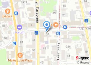 Компания «Радхика» на карте