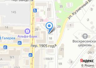 Компания «Автомастер 70» на карте