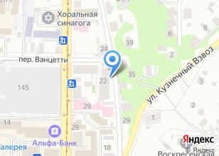 Компания «Клиника доктора Сулейманова Р.Р.» на карте