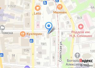 Компания «Первый музей славянской мифологии» на карте