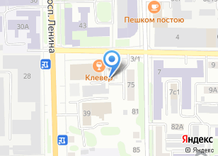 Компания «Faberlic» на карте