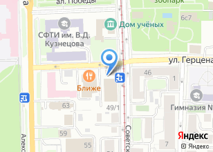 Компания «Храм святого благоверного князя Александра Невского» на карте