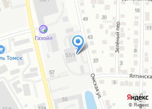 Компания «Сибирь-Авто» на карте