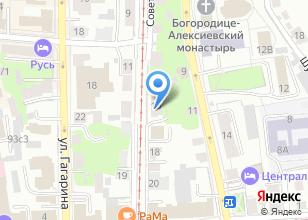 Компания «Военная прокуратура Томского гарнизона» на карте