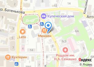 Компания «ТОЧКА РОСТА» на карте