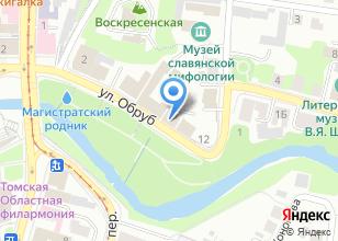 Компания «АвтоПеленг» на карте