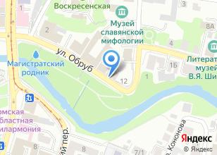 Компания «Российское Авторское Общество» на карте