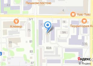 Компания «Системы управления техническими объектами и инженерный консалтинг» на карте