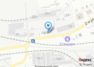 Компания «Пан Пропан» на карте