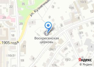 Компания «Воскресенская церковь» на карте