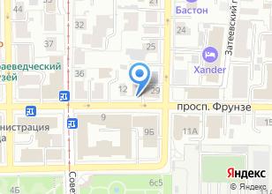 Компания «Аэротур-Томск» на карте