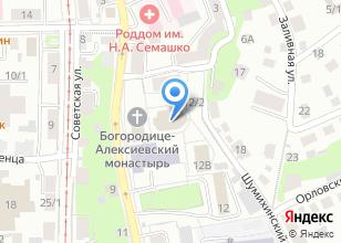Компания «Храм Казанской иконы Пресвятой Богородицы» на карте
