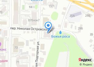 Компания «КСИЛ-Томск» на карте