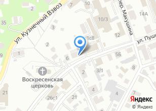 Компания «ПроектХолод» на карте