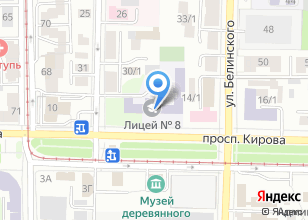 Компания «Лицей №8 им. Н.Н. Рукавишникова» на карте