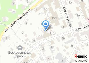 Компания «Инфо-Сервис» на карте