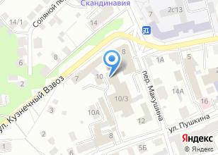 Компания «Партнер Томск» на карте