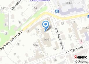Компания «Qwerty» на карте