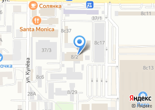 Компания «АртЛайф торгово-производственная фирма» на карте