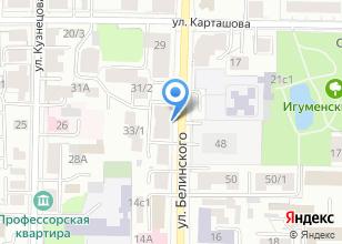 Компания «РСУ-8» на карте