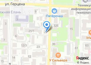 Компания «Экономим в Томске» на карте