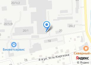 Компания «Веста-Авто» на карте