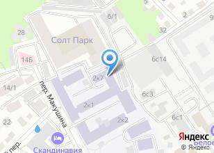 Компания «НИИ строительных материалов» на карте