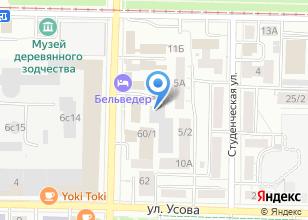 Компания «FORMA TRAVEL» на карте