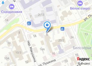 Компания «Межрайонная инспекция Федеральной налоговой службы России №7 по Томской области» на карте