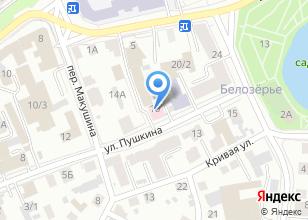 Компания «Инспекция государственного технического надзора Томской области» на карте