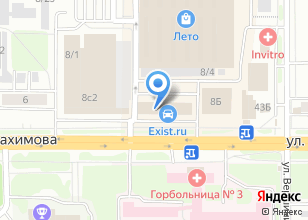 Компания «Центр занятости населения г. Томска и Томского района» на карте