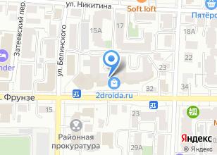 Компания «NEW LOOK» на карте