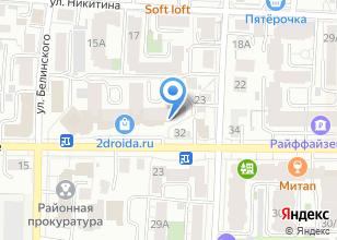 Компания «Мастер Обувь» на карте
