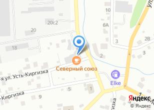 Компания «Северный Союз» на карте