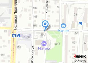 Компания «Пух-сервис» на карте