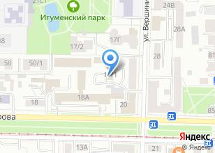 Компания «Бюро регистрации несчастных случаев Управления МВД России по Томской области» на карте