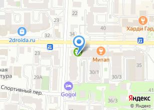 Компания «Центр реабилитации Чистый путь» на карте