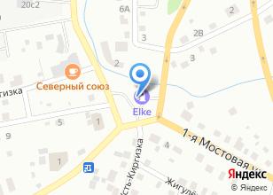 Компания «Elke Auto» на карте