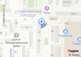 Компания «Национальный исследовательский Томский политехнический университет» на карте
