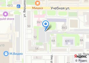 Компания «На Учебной» на карте