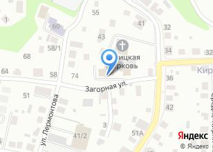 Компания «Империал-Хаус» на карте