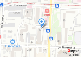 Компания «Никитина 20, ТСЖ» на карте