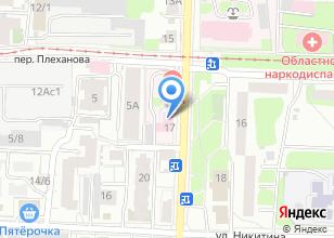 Компания «Томский областной кожно-венерологический диспансер» на карте