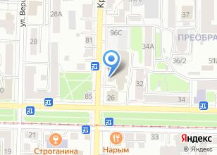 Компания «СКЭНАР ГРАНД» на карте