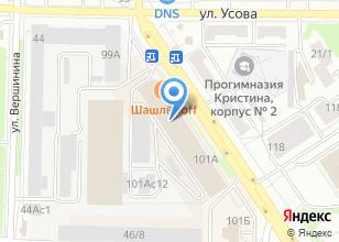 Компания «Эвалар» на карте
