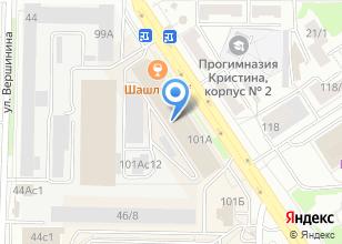 Компания «Стек» на карте