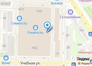 Компания «Анрекс Мебель Беларуси» на карте