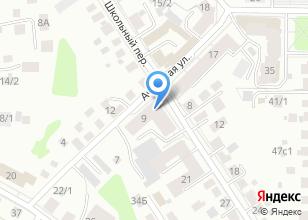Компания «Автозапчасть70» на карте
