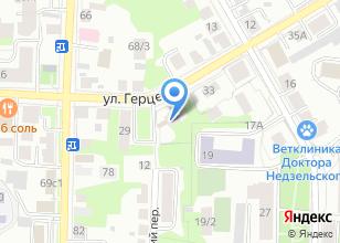 Компания «Центр продажи и замены спецавтожидкостей» на карте